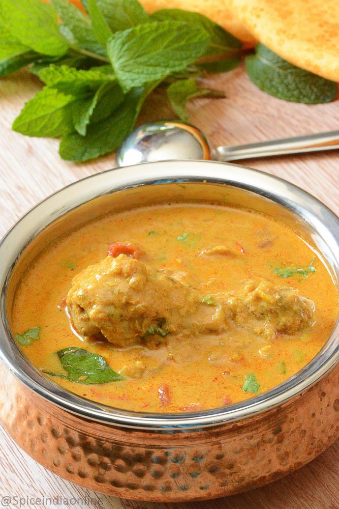 Chicken Kurma Recipe Kozhi Kari Kurma