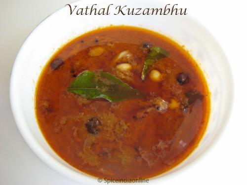 Vatral Kuzhambu