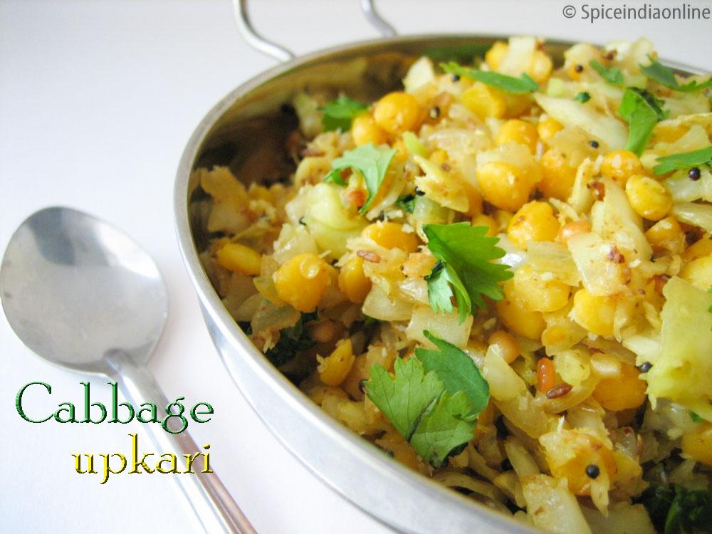 Cabbage Upkari