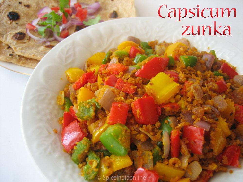 Bell Pepper Zunka