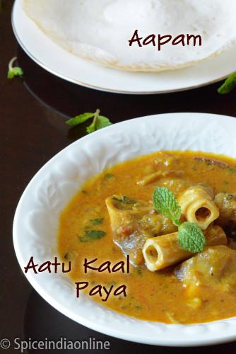 Lunch Dinner menu 14 Appam with Aatu Kaal Paya
