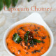 Red Bell Pepper Chutney / Red Capsicum Chutney