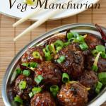 getable Manchurian Recipe