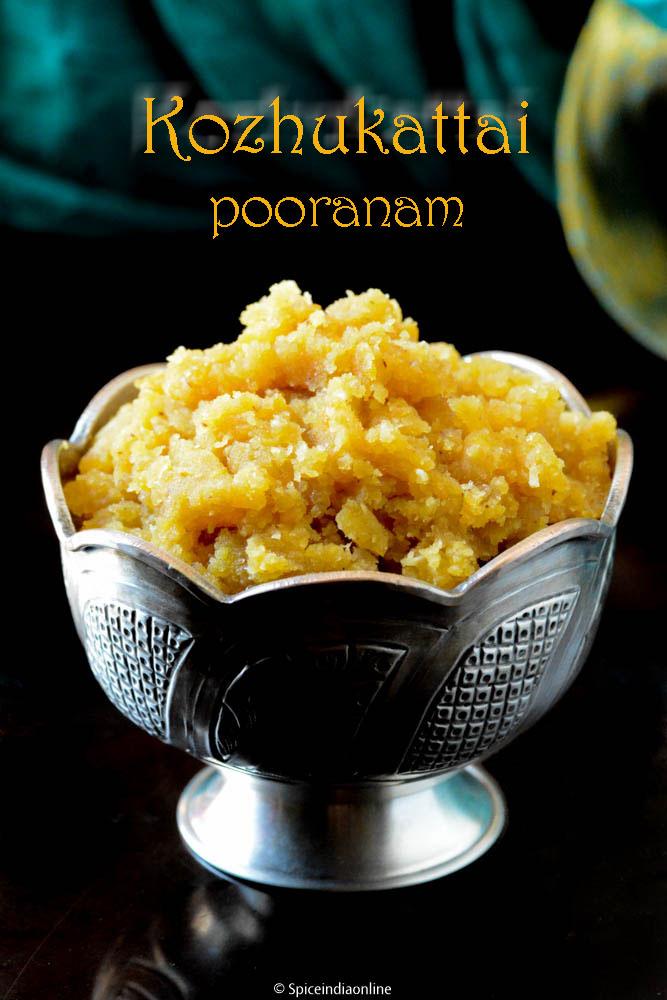 Sweet Pooranam 4