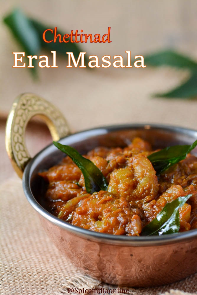 Chettinad non veg recipes archives spiceindiaonline prawn masala recicpe spicy prawn masala chettinad eral masala forumfinder Gallery