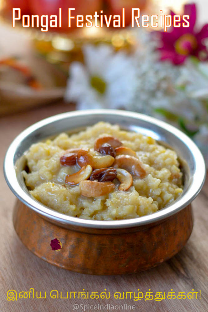 Pongal Festival Recipes-1