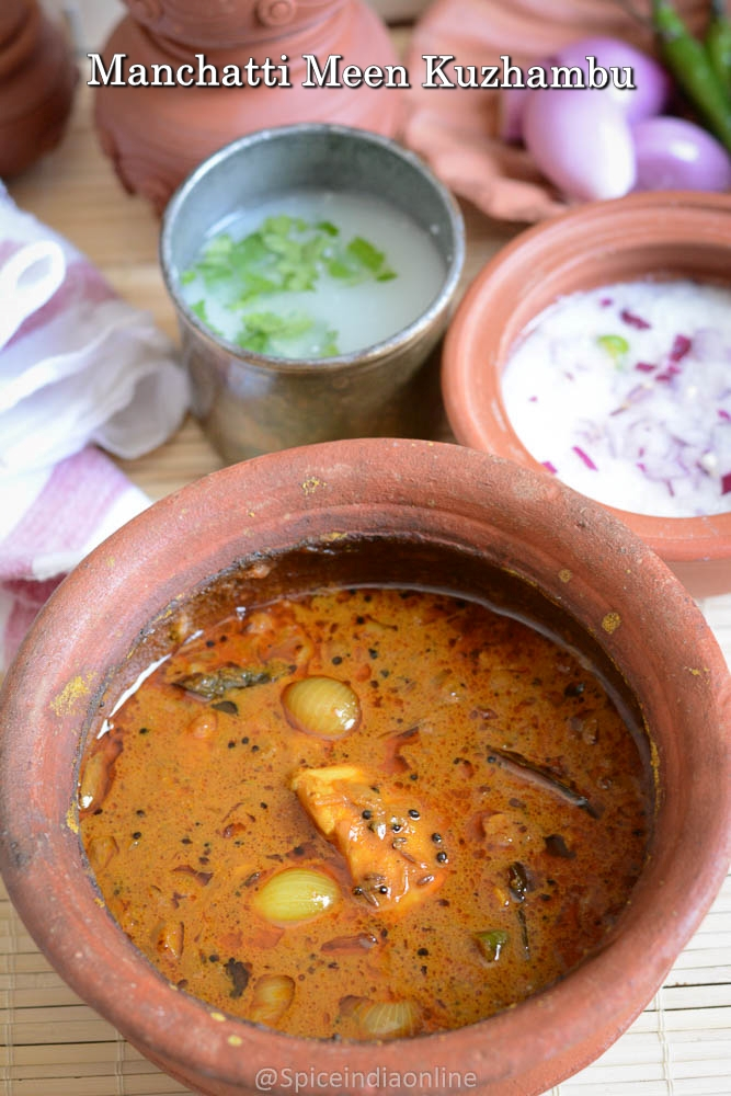 Manchatti Meen Kuzhambu Recipe - Indian Claypot Fish Gravy