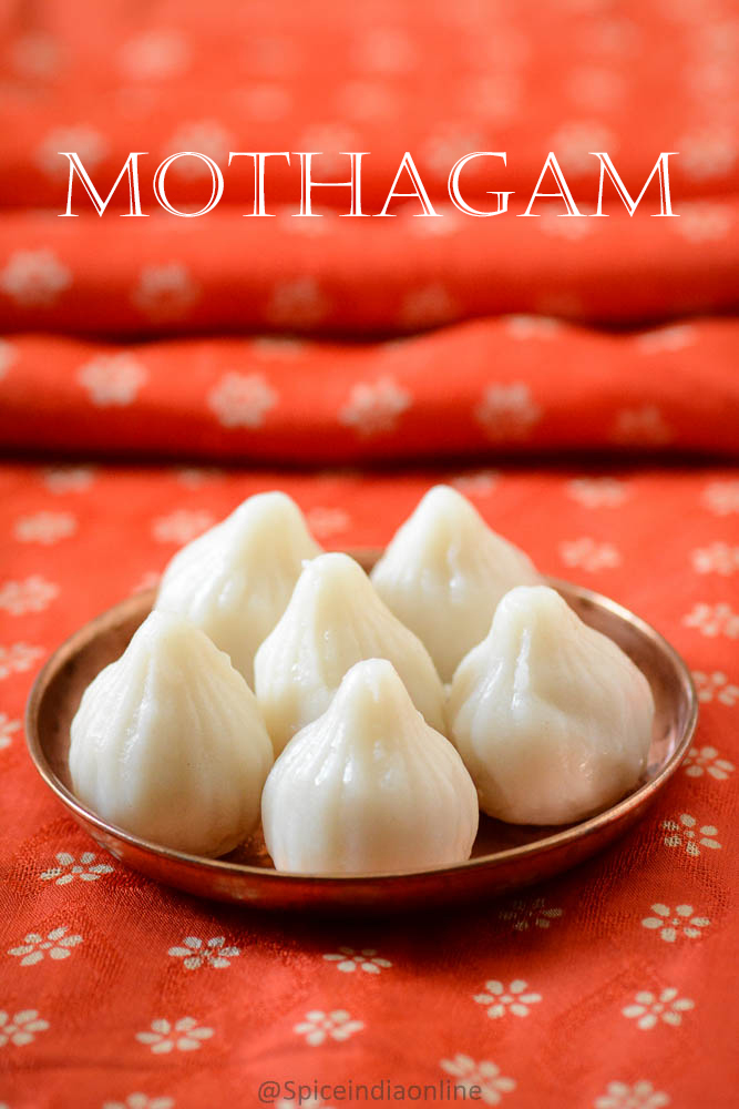 Mothagam
