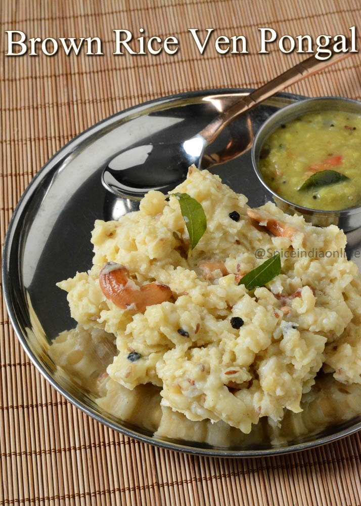 brown-rice-pongal