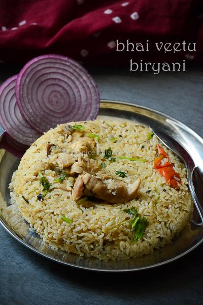Bhai Veetu Biryani