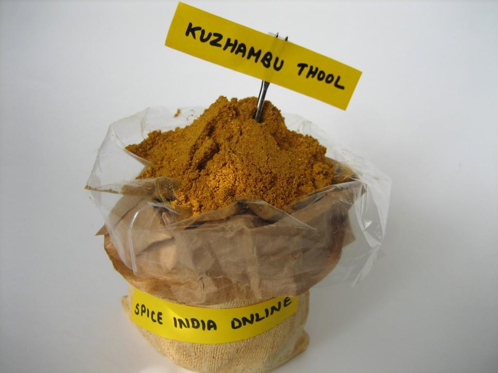 Kuzhambu-Milagai-Thool-2.jpg
