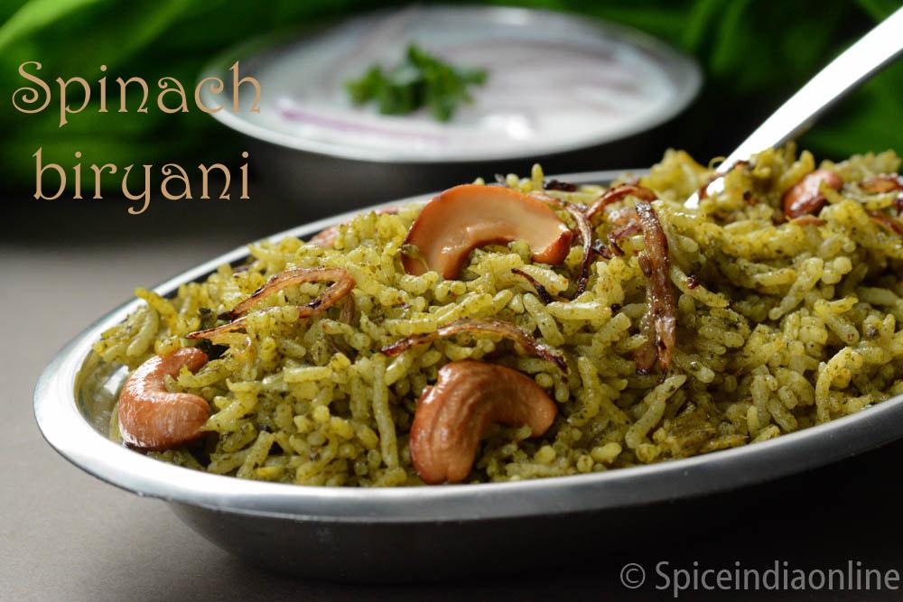 Palak Biryani (Spinach Biryani) 3