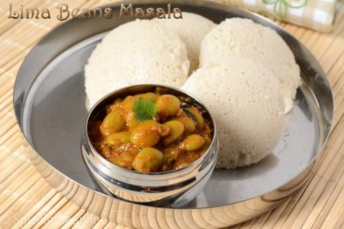 lima Beans Masala 7