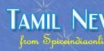tamilnewyear